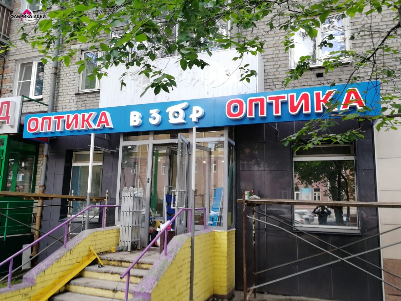 Где заказать вывески недорого в Новосибирске? WhatsApp-Image-2018-07-05-at-16.03.24